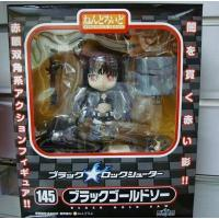 Buy cheap cute figure of Black Rock Shooter from wholesalers