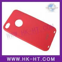 Buy cheap Back Cover For iPhone 3G/4G iPhone4GCover from wholesalers