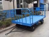 Buy cheap Simple Baggage Cart Painted from wholesalers