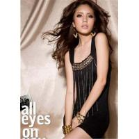 Buy cheap B839#unsettling beauty beaded chain and fringe decoration vest from wholesalers