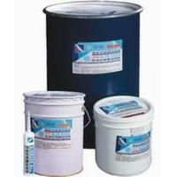 Buy cheap Silicone Weatherproofing sealant from wholesalers