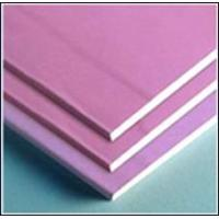 Buy cheap Superfine Fire-proof Gypsum Board from wholesalers