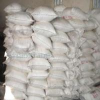 Buy cheap BORIC ACID from wholesalers