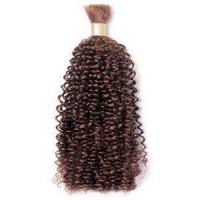 jerry curl bulk quality jerry curl bulk for sale