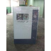 Buy cheap NEW refrigeration air dryer for 7.5hp air compressor from wholesalers