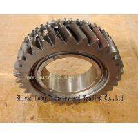 Buy cheap 2nd gear of gear box DC12J150T-115A from wholesalers