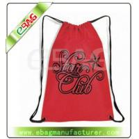 Buy cheap Drawstring bag 210D Nylon String Bag from wholesalers