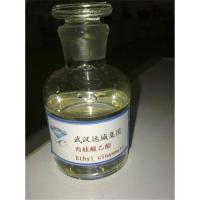 Buy cheap ethyl cinanmate from wholesalers