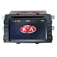 Buy cheap Car DVD Players from wholesalers