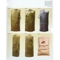 Buy cheap Duffle bag & Mail bag from wholesalers
