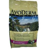 Buy cheap AvoDrem Natural Vegetarian Adult Dry Dog Food 2 kg Rp 125,000.00 from wholesalers