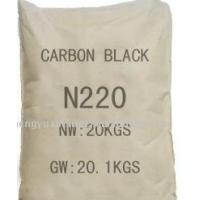 Buy cheap Inorganic Pigment:Black Carbon from wholesalers