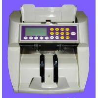 Buy cheap Value Banknote Counter from wholesalers