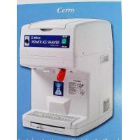 Buy cheap Beverage Equipment from wholesalers