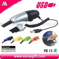Buy cheap USB Cleaner from wholesalers