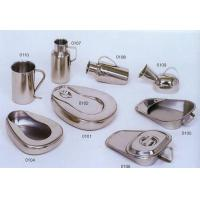 Buy cheap Bedpans, Urinals & Irrigations from wholesalers