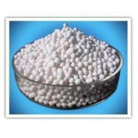 Buy cheap Bulk Adsorbents Activated Alumina Balls from wholesalers