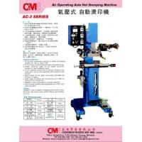 Buy cheap AC-3 Air Operating Auto Hot Stamping Machine from wholesalers