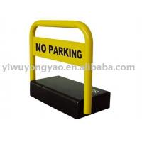 Buy cheap Car parking lock 460 from wholesalers