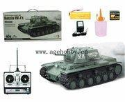 Buy cheap RC R/C RADIO CONTROL REMOTE CONTROLLED TANK TOYS RC TANKS from wholesalers