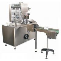 Buy cheap TCGB-3 Automatic Cellophane Wrapping Machine from wholesalers
