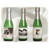Buy cheap Anniversary Personalized Wedding Favors Bottles from wholesalers