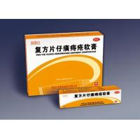Buy cheap Pien Tze Huang Hemorrhoids Ointment Compositum from wholesalers