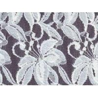 Buy cheap Knitting fabric from wholesalers