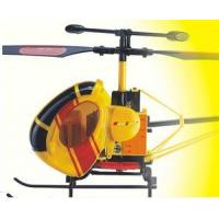 Buy cheap 14 R/C Dragonfly Helicopter - EC 10134 from wholesalers