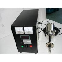 Buy cheap Ultrasonic Atomization for making Metal Powder from wholesalers