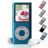 Buy cheap MP3/MP4 Player from wholesalers