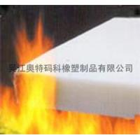 Buy cheap High temperature flame-retardant foam insulation from wholesalers
