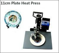 Buy cheap Plate Press machine sublimation plate press from wholesalers
