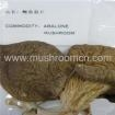 Buy cheap Cultivated Mushroom(Dry) Abalone Mushroom from wholesalers