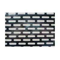 Buy cheap Slotted Hole Perforated Metal from wholesalers