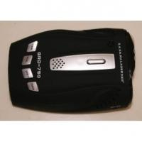 Buy cheap Radar Detectors from wholesalers