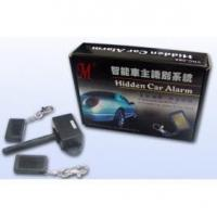 Buy cheap Car Alarm & Security Cheap Car Alarm from wholesalers