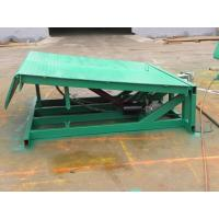 Buy cheap Stationary hydraulic yard ramp/leveler from wholesalers