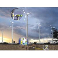 Buy cheap Wind Turbine Systems Surge Protection from wholesalers