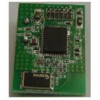 Buy cheap Wireless RF and ZigBee Modules from wholesalers