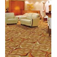 Buy cheap Shop for custom printing of nylon carpet from wholesalers