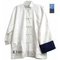 Buy cheap Men's 100% Pure Silk Kung Fu Jacket from wholesalers