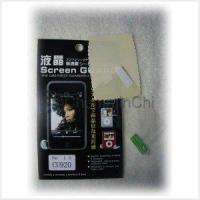Buy cheap FOR LG cell phone lcd screen protect film for LG CU920 ccp 11 from wholesalers