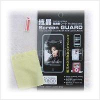 Buy cheap FOR NOKIA cell phone anti glare screen protector for NOKIA 5800 ccp 46 from wholesalers