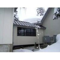 Buy cheap Products Roof Deicing and Heat Tracing Systems from wholesalers