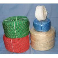 Buy cheap Twine and rope from wholesalers