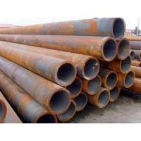 Buy cheap 40Cr ASME A53 seamless pipe from wholesalers