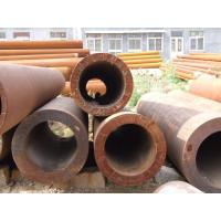 Buy cheap 20Cr ASME A53 seamless pipe from wholesalers