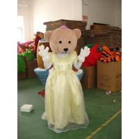 Buy cheap Teddy Bear Costume from wholesalers