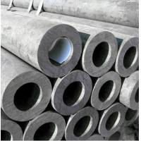 Buy cheap Heavy Wall Tubes from wholesalers